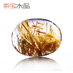 Pro-Bao natural titanium Crystal pendants crystal transparent water pendant fashion jewelry for men and women