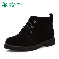 Hot new rough with short boots women winter tide and down to keep warm short tube ladies casual boots H81W5415