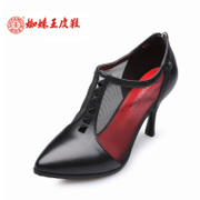 Spider King spring new fashion mesh sexy high heels shoes genuine leather ladies stiletto shoes