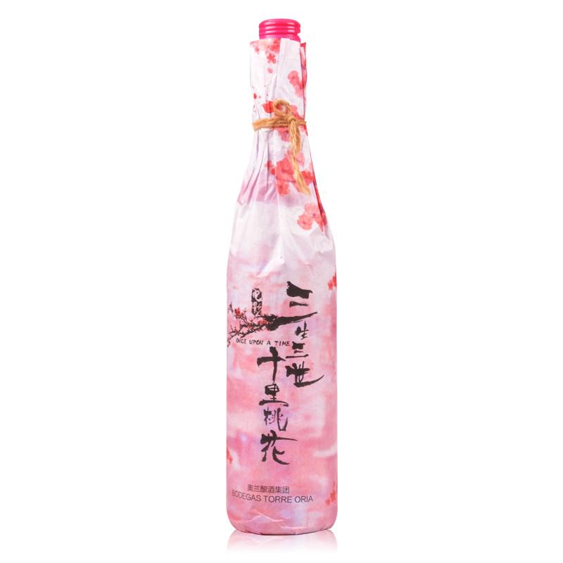奥兰红酒 电影三生三世十里桃花克洛丽莎桃红甜葡萄酒单支装