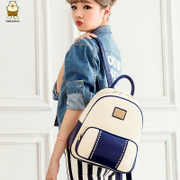 Northern autumn 2015 new Backpack bag Korean ladies and school bags x