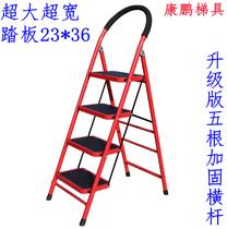 梯子家用摺疊人字梯室內梯子裝修梯子寬踏板梯包郵加厚移動樓梯