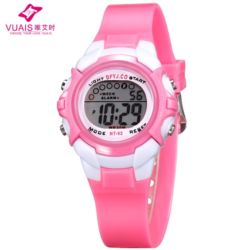 儿童手表女孩男孩防水夜光小学生手表女童运动电子表时尚韩版手表优惠券