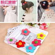 Pink girl Korean version capitatum woollen flowers flower magic stick bang stick color small children''s jewelry hair accessory
