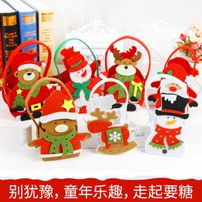 圣诞节装饰品礼品袋礼物袋儿童无纺布可爱圣诞老人