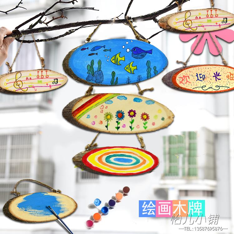 椭圆木板牌幼儿园班级主题创意墙面布置儿童美术白胚画画作品背景