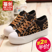 La Prairie, high sneakers women's shoes Leopard print Korean low tide with thick-soled platform shoes fall 2015 new