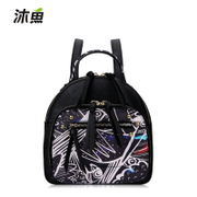 Bathe fish 2015 winter new Backpack woman-Japanese Korean leisure trumpet little school backpack bag surge