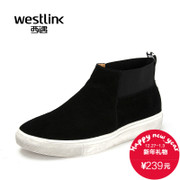 Westlink/West New Han Fanchao 2015 winter letter leather stitching and plush sleeve men's short boots