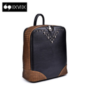 IIXVIIX2015 autumn new rivet double Korean version of the square shoulder bag colour matching backpack handbag SN53210110