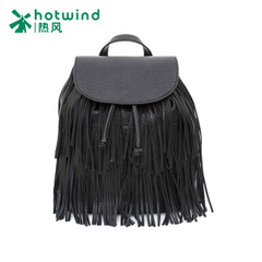 Hot new 2016 fashion tassel shoulder bag girls school of Korean Air recreation Joker satchel B52W6209