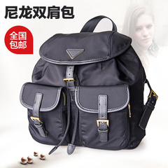 Miss evening thinking 2015 vintage nylon travel bag new Korean version of the rucksack Ms trend bag backpack