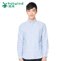 Hot air men''''''''''''''''s spring simple shirt men''''''''''''''''s long sleeve Oxford shirt boom Korean version of self 02W5702