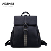 2015 new wave trend of England backpack Jurchen leather double backpack bag College wind ladies backpack