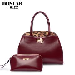 Big Dipper bag retro fashion handbags fall/winter fashion Joker new handbag shoulder bag handbag new
