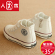 People children's shoes children's canvas shoes girls small white shoes shoes boys spring new baby high help board shoes shoes