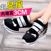 Fall of Korean shoes Velcro flashes high shoes low cut shoes women invisible rivet sports and leisure shoes