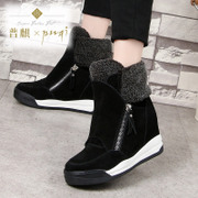 2015 Korean version of the stealth high sneakers in wild shoes for fall/winter and cashmere thermal and leisure shoes leather tide