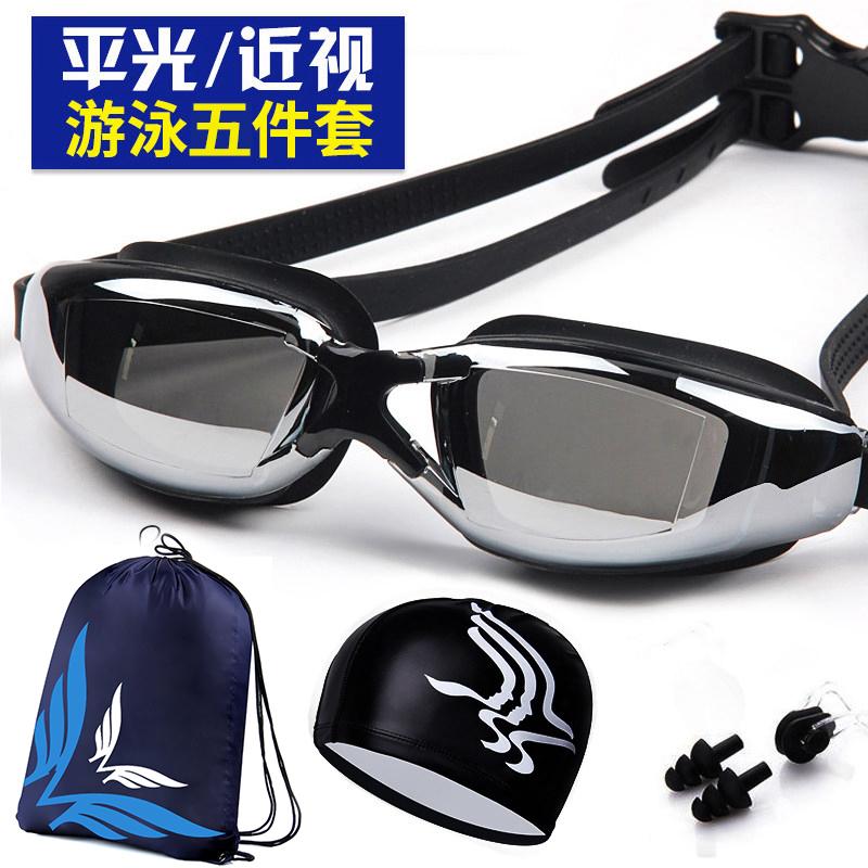 大框电镀防水防雾高清游泳眼镜装备 男女/儿童近视带度数泳镜套装