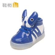 Shoebox new shoe 2015 winter casual wear-boys shoes round head with cute cartoon warm shoes