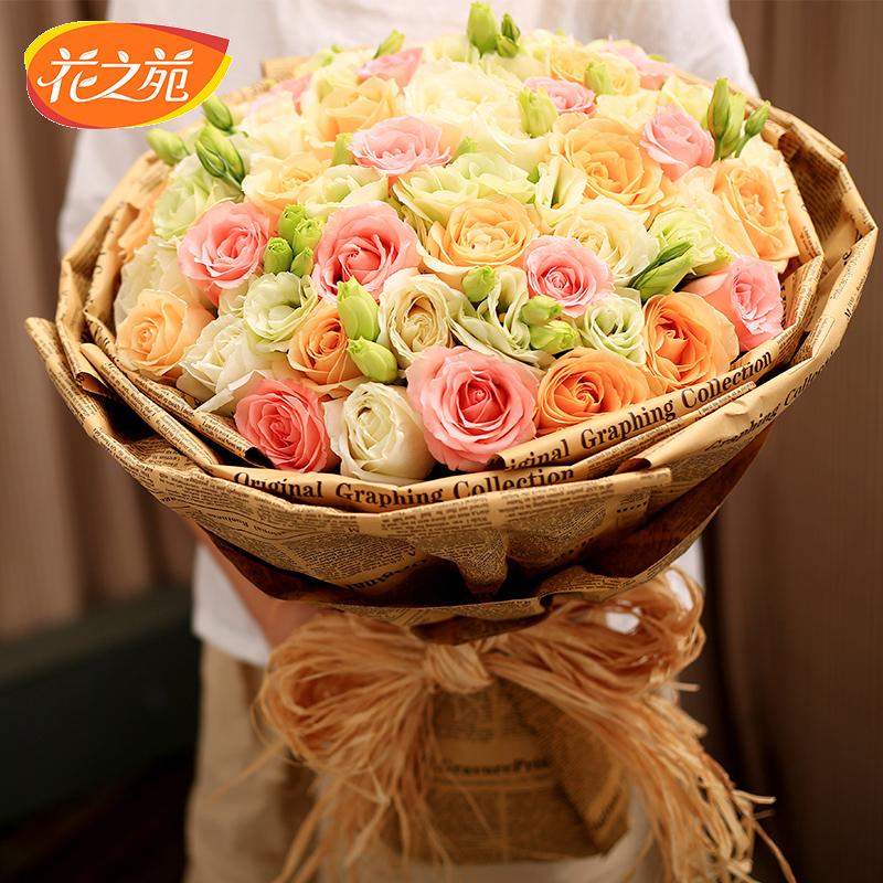 33朵混色玫瑰南京鲜花速递全国武汉重庆西安成都同城生日送女友