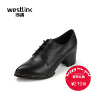 2015 West autumn new style leather pointy with deep rough with high leisure shoes women's shoes