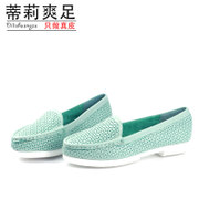 2015 new shoes asakuchi Tilly cool foot flat bottom mother casual and comfortable leather female Korean with flat hollow