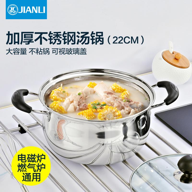 韩式不锈钢汤锅22CM 小火锅煲汤锅具家用煮粥不粘锅儿童奶锅炖锅
