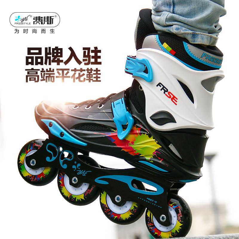 费斯溜冰鞋质量究竟如何