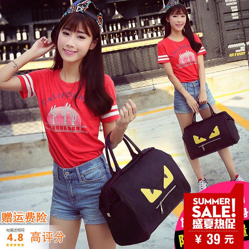 旅行包女手提行李袋长短途旅行袋大容量行李包男旅游包健身运动包