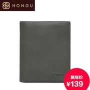 Honggu red Valley men's wallets genuine leather 2015 counters short genuine leather wallet 9202