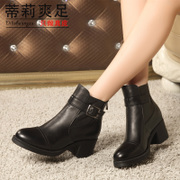 Tilly cool foot 2015 winter suede leather round thick with Jane of England after the tube zipper style ankle boots booties