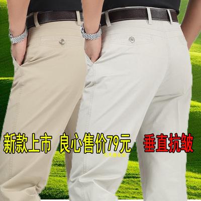 夏季薄款中老年棉质宽松直筒裤夏天男装长裤中年男士休闲裤男裤子