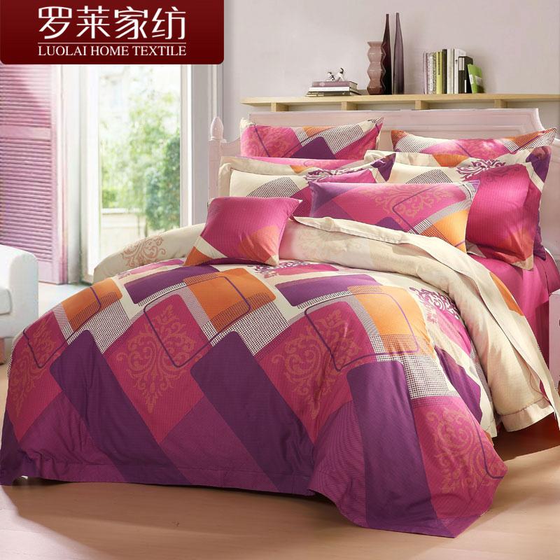 罗莱家纺床单四件套全棉纯棉被套欧美风被子1.8/1.5m双人床上用品