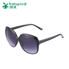 Hot new classical Lady frog mirror basic big box sunglasses fashion sunglasses women surge 86H01503