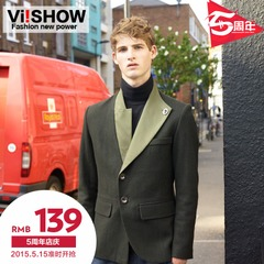 Viishow new men's suits men widened no slit skinny collar casual two button suit
