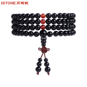 Stone Black Onyx chain 108 how coil multi-layer bead bracelets for men and women