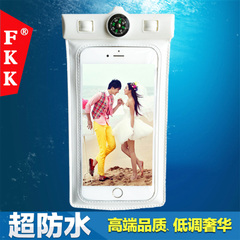 水下拍照手机防水袋温泉游泳手机通用iphone6plus触屏包6s潜水套