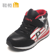 Shoebox new Velcro shoe 2015 winter wear-resistant casual shoes hit the cute round head children's shoes