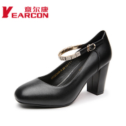 Kang shoes 2015 new genuine leather commuter light crude with high heel comfortable women's shoes