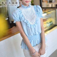 Female pink collar shirt big doll 2015 new blouse women's ruffled lace bubble short sleeve shirt