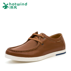 Hot spring spring and autumn the first layer of leather casual shoes men's shoes with low soles 71W5112
