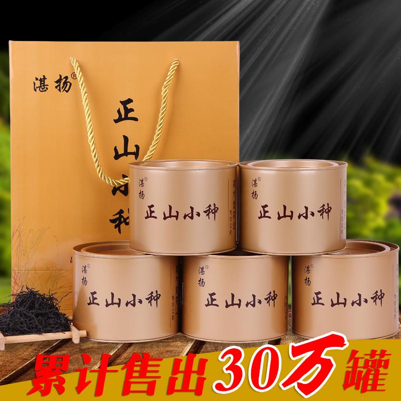 正山小种红茶 湛扬特级正山小种红茶茶叶 武夷山罐装红茶散装