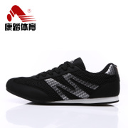 Kang step new wear-tie man Forrest mesh breathable shoe shoes summer sports nets student shoes casual shoes