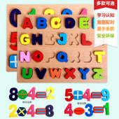 Children's Educational Wooden Blocks