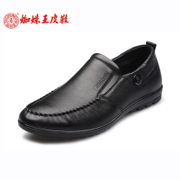 Spider King authentic daily leisure men shoes man leather shoes of England 2015 new leather breathable shoes