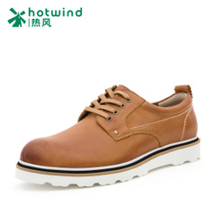 Hot air men's spring and autumn round casual shoes men strap tide England air shoes low cut shoes 71W5703