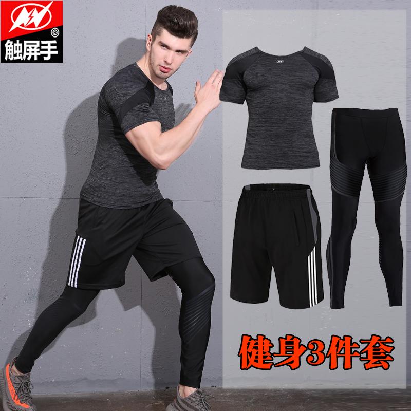 男健身服夏季速干短袖弹力紧身衣三件套运动跑步套装男健身房瑜伽