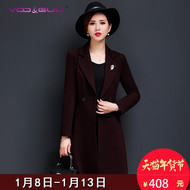 2016 coat the new women's vooguu autumn temperament in the long section wild OL long-sleeved coat jacket