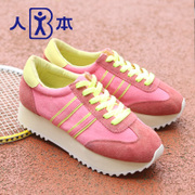 Man this autumn of 2015 new cake heavy bottom casual shoes increased student Forrest shoes low cut shoes sports shoes